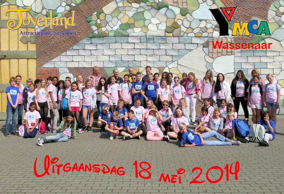 Toverland 2014